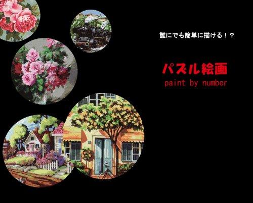 Takahashi puzzle painting paint-brush     F113 (japan import) | Discount  6c1c4b