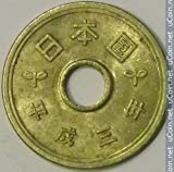 1991 5 Yen -- Extremely Fine -- Lucky Coin -- Attract Wealth!!!