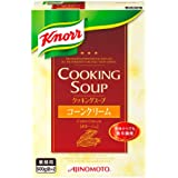 クノール 業務用クッキングスープ コーンクリーム 1kg