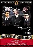 ロープ [DVD] FRT-002
