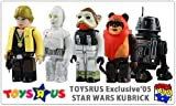 Star Wars Kubrick Toys R Us Exclusive '05 2005 Luke Skywalker, Imperial R5, K-3PO, Ten Numb, Wicket Ewok