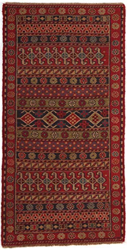 - Fine Handmade Turkish Rahra Collection, Soumak Design, Wool on Wool 1' 8