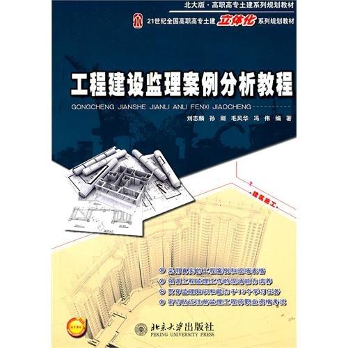 """Download Macroscopic economics(version 7)(economic science translate a cluster;""""15"""" national point books publish to program item) (Chinese edidion) Pinyin: hong guan jing ji xue ( di qi ban ) ( jing ji ke xue yi cong £» ¡° shi yi wu ¡± guo jia zhong dian tu shu chu ban gui hua xiang mu ) pdf"""
