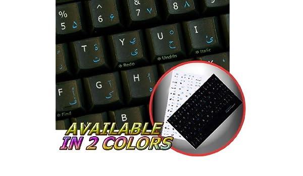 dari-english teclado no transparentes adhesivo sobre fondo negro: Amazon.es: Oficina y papelería
