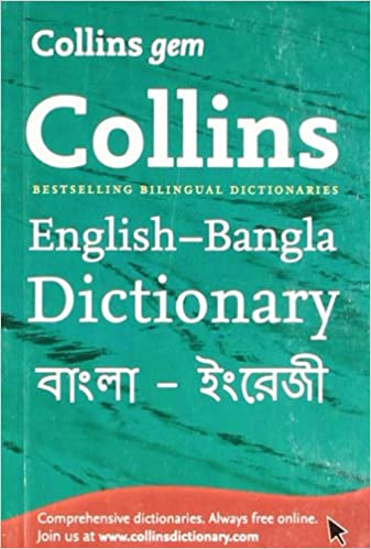 Collins Gem English-Bangla//Bangla-english Dictionary