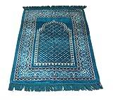 Perfect Quality Velvet Mihrab Hutbe Pattern Islamic Prayer Rug Janamaz Sajjadah Muslim Namaz Seccade Turkish Prayer Rug (Turqouise)