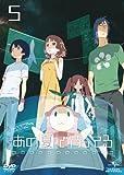 Animation - Ano Natsu De Matteru (Waiting In The Summer) 5 [Japan DVD] GNBA-2005