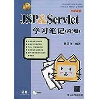 JSP & Servlet学习笔记(第2版)(附光盘)