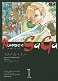 Romsen Saga(1) (ビッグガンガンコミックス)