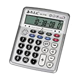 VISUO BEST Musical Function Electronic Calculator AR-7778 Portable 12-Digits LCD Display Calculator with Alarm Clock and Mini Instrument Desktop, Can Play Piano Senbon Zakura Calculator Luxury Version