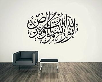 Qpla Frames Thatch Kreative Wandaufkleber Tapete Arabische