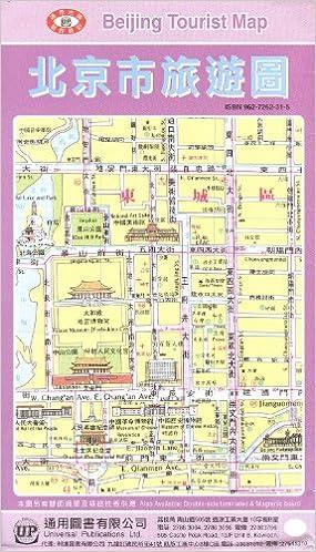 Beijing Map Pdf
