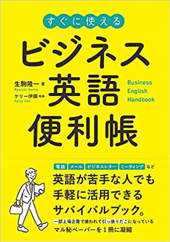 払う 英語 細心 の を 注意