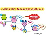Tamagotchi m!x Melody m!x ver