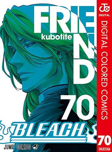 BLEACH カラー版 70 (ジャンプコミックスDIGITAL)