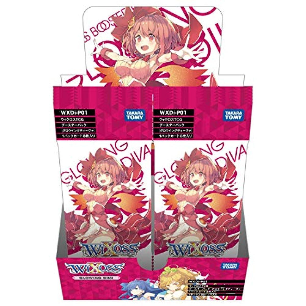 [해외] 타카라토미 우쿠로스(ROSS) WXDI-P01 TCG 부스터 팩 GLOWING DIVA BOX