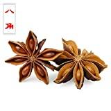 Tomox Star anise, aniseed, spices, spices, halogen, 500 grams Chinese herbal medicine
