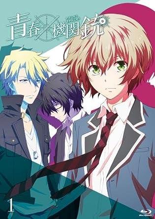 TVアニメ『青春×機関銃』1 [Blu-ray]