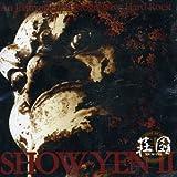 II by SHOW-YEN (2013-08-02)