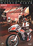Masked Rider Vs Deathtron [ NON-USA FORMAT - Region 3 - Hong Kong ]