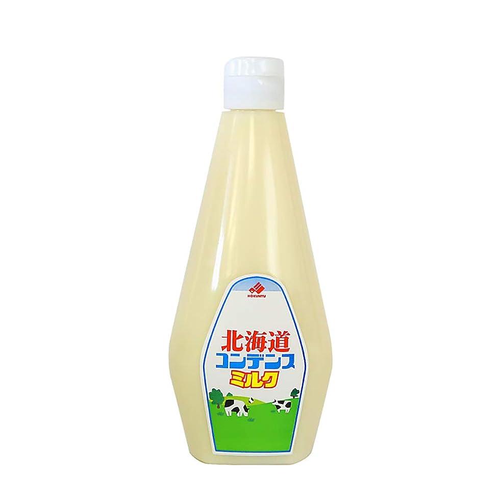 お母さん社会学(冷凍便)RODEO JOES モッツァレラチーズフライ 1.2kg