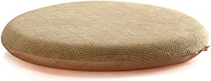 Sigmat Memory Foam Seat Cushion Anti-Slip Soft Round Stool Cushion Chair Pad 16 Inch Camel