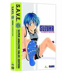 Suzuka: The Complete Series S.A.V.E.