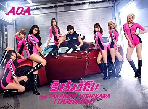 CD : Aoa - Ai Wo Choudai Feat.takanori Nishikawa (limited-c) (Japan - Import, 2PC)