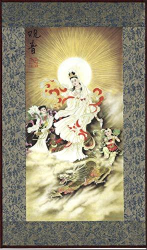 (Chinese Miniature Art Handmade Silk Rice Paper Bodhisattva Watercolor)