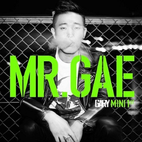 Gary - Mr.Gae (Mini Album) (Asia - Import)
