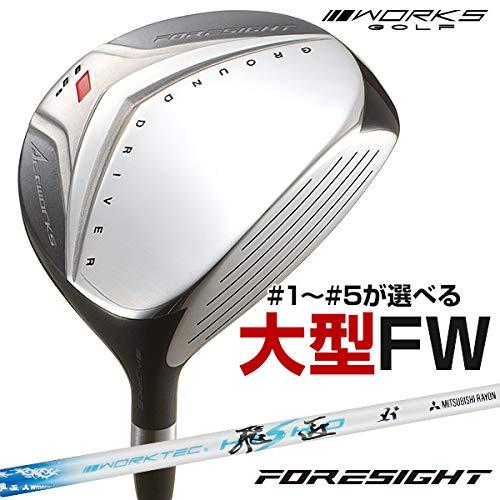 ゴルフ クラブ フェアウェイウッド フォーサイトFW #1 #2 #3 #4 #5 ワークスゴルフ  #5 S