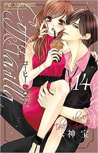 コーヒー&バニラ 第01-12巻 [Coffee Vanilla vol 01-12]