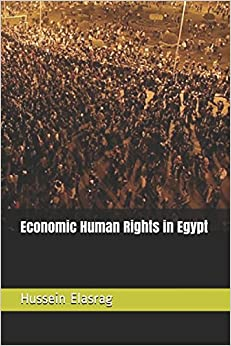Economic Human Rights  in Egypt