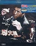 Flashpoint [Blu-Ray] starring Donnie Yen