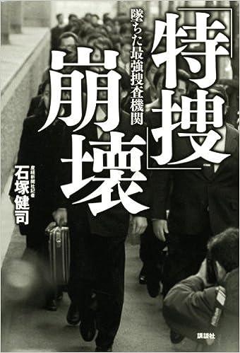 河井信太郎