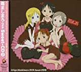 Animation Soudtrack by Ichigo Mashimaro Ova Sweet-Cd2 (2007-04-25)