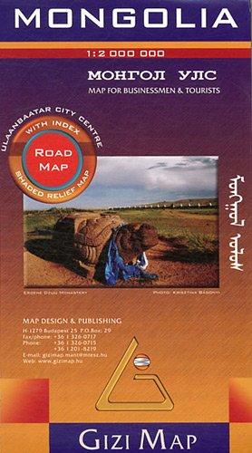 Mongolia 1/2m Road Gizi (English, German and Russian Edition)...