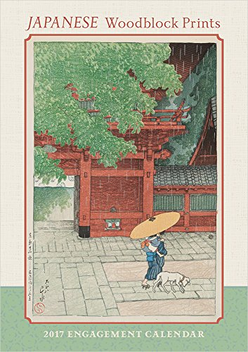 2017 Japanese Woodblock Prints Engagement Calendar (Japanese Block Prints)