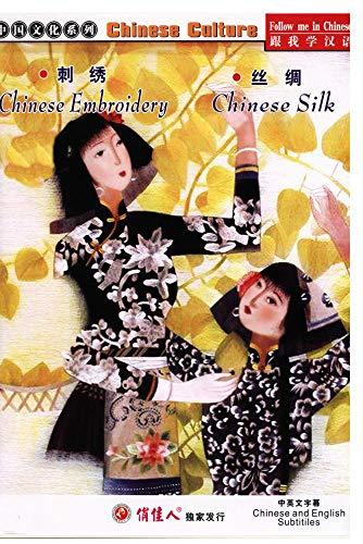 (Chinese Silk & Chinese)