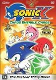 Sonic X: Chaos Emerald Chaos (Season 2)