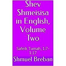 Shev Shmeisisa in English, Volume Two: Safeik Tumah, 1:7-1:17 (שב שמעתתא באנגלית Book 2)