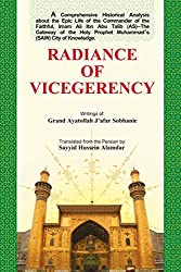 Radiance of Vicegerency