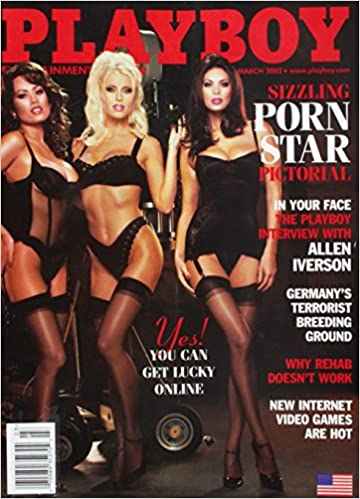 Вырезка плейбой порно журнал фото галерея