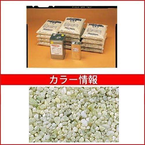 四国化成 リンクストーンM 20m2(平米)セット品 LS200-UM666 『外構DIY部品』 ニュー萌黄