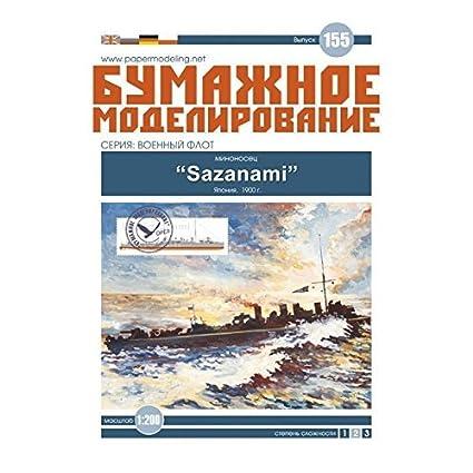 Amazon.com: Paper Modelo Kit Militar Flota el Destructor ...