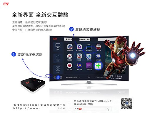 EVxxx PLUS IPTV Android TV Box 8 Core H 265 4K Satellite TV UBox Unlocked  Oversea Version with 1500+ Global Live Channels With Chinese HK Korea  Taiwan