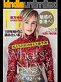 エル・ジャポン(ELLE JAPON) 2019年2月号 (2018-12-27) [雑誌]