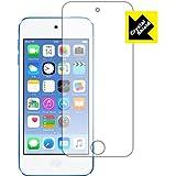 防気泡・防汚コート!光沢保護フィルム『Crystal Shield iPod touch 第6世代』 120PDA60035030