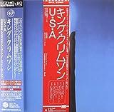 Usa by King Crimson