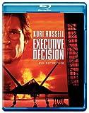 Executive Decision poster thumbnail